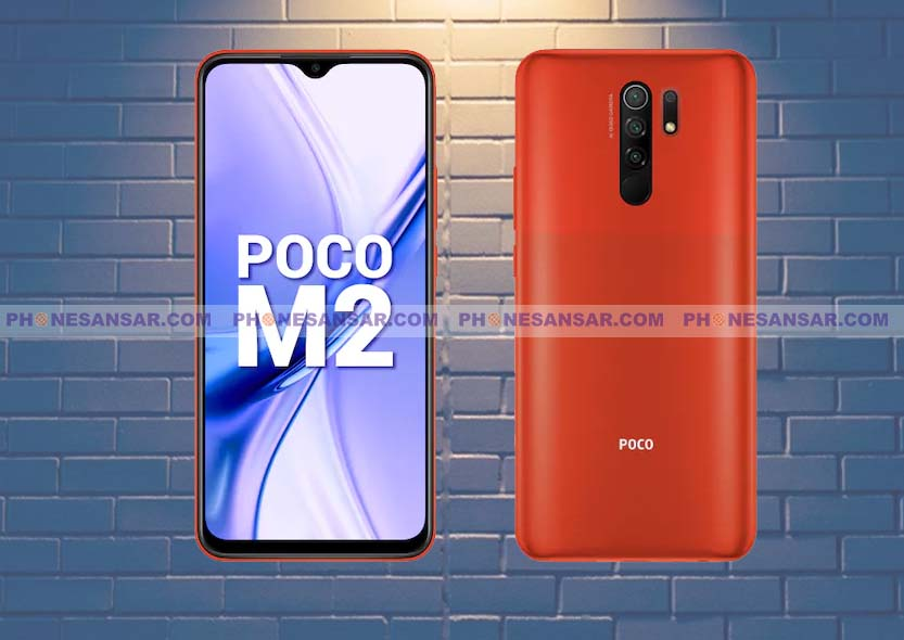 Poco M2- Specifications, reviews and price in Nepal