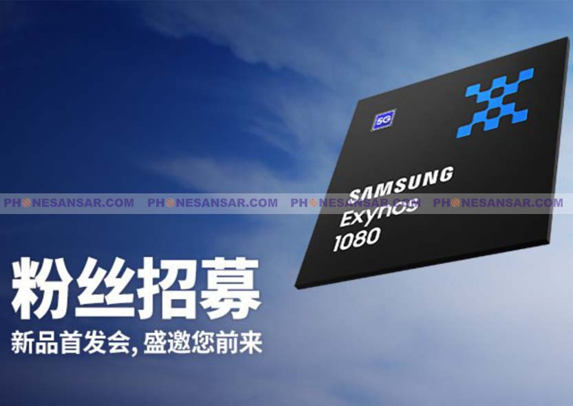 Samsung to unveil Exynos 1080 on November 12
