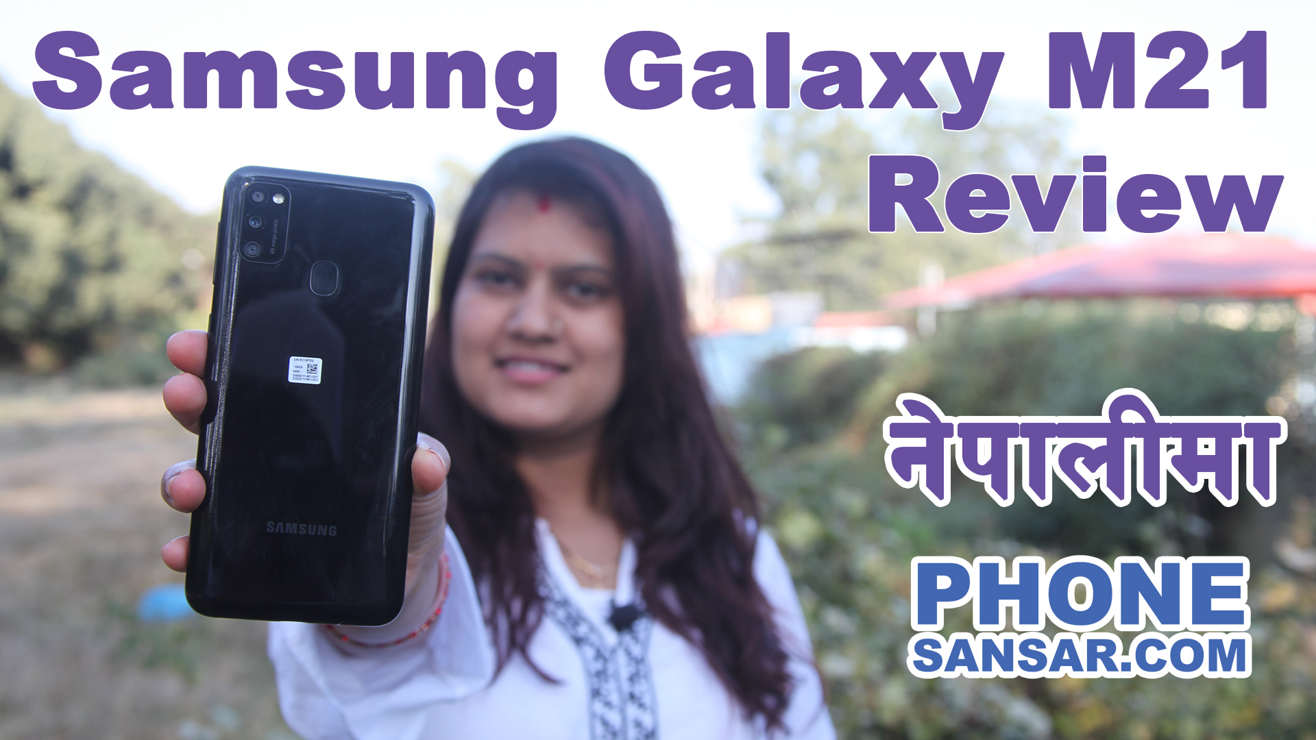 Samsung Galaxy M21 Price, Specifications, Reviews in Nepal – Best Budget Smartphone in Nepal ?