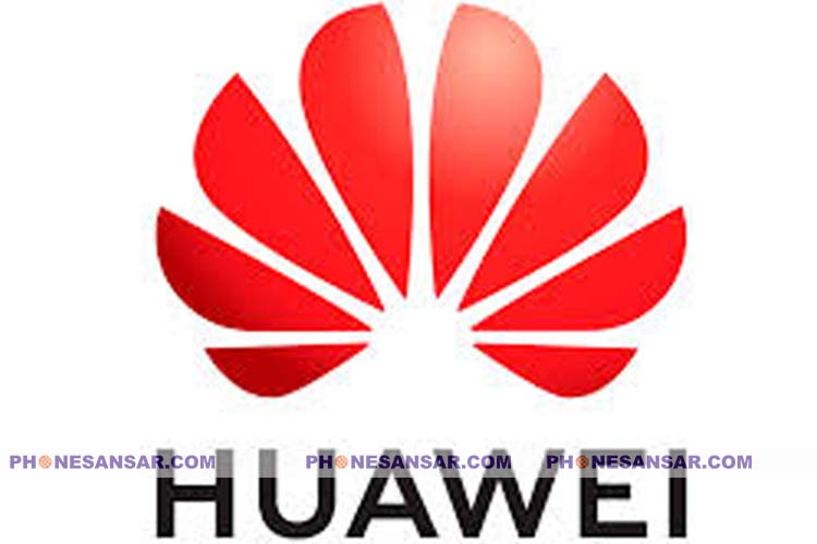 Huawei is ready to transfer 5G Technology for Global Innovation
