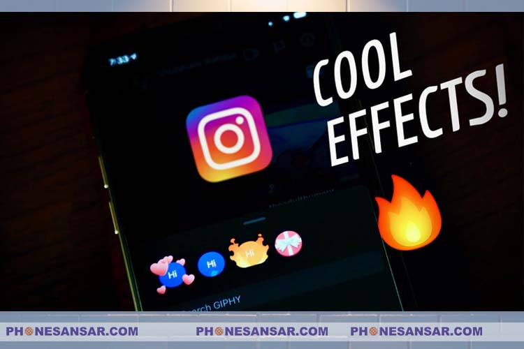 How to Add Special Effects to Instagram DM(Direct Message)