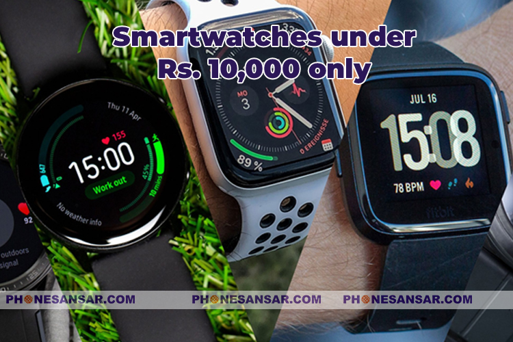 Best smartwatches under Rs. 10,000 only in Nepal