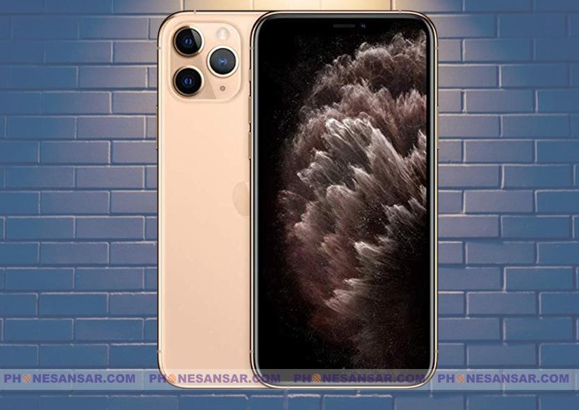I phone 11 Pro Max camera